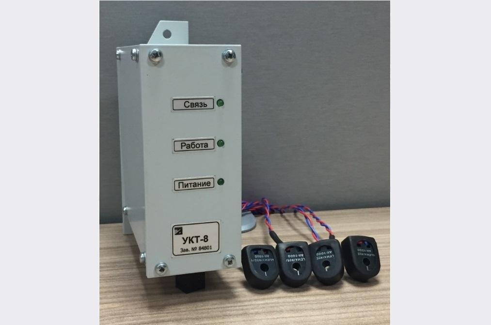 Устройство контроля токов УКТ-8